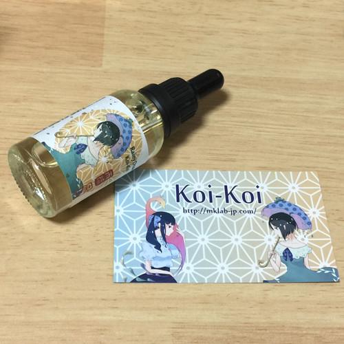 Koi-Koi Vanilla&Dragonfruit