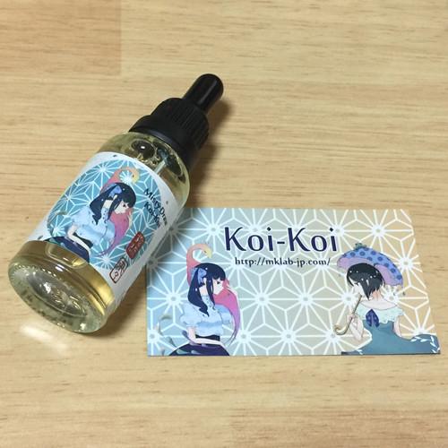 Koi-Koi Vanilla&Honeydew