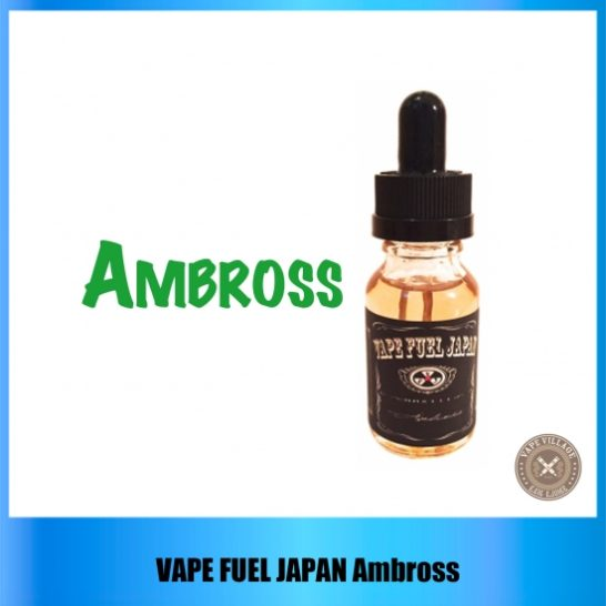 VAPE_FUEL_JAPAN_Ambross